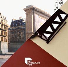 Paris, musée du XXIe siècle, Thomas Clerc (fragment, 2015)